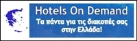 hotels-5.jpg