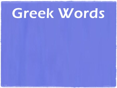 greekwords